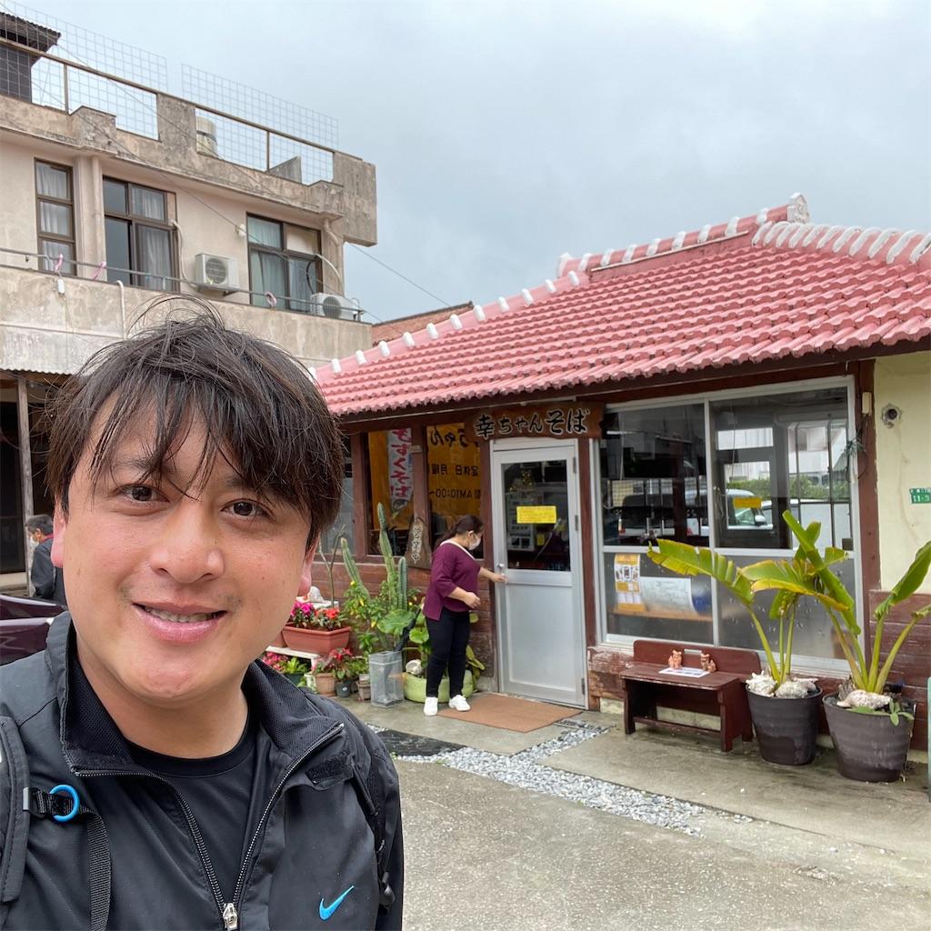 f:id:junichisuzaki:20210123154730j:image