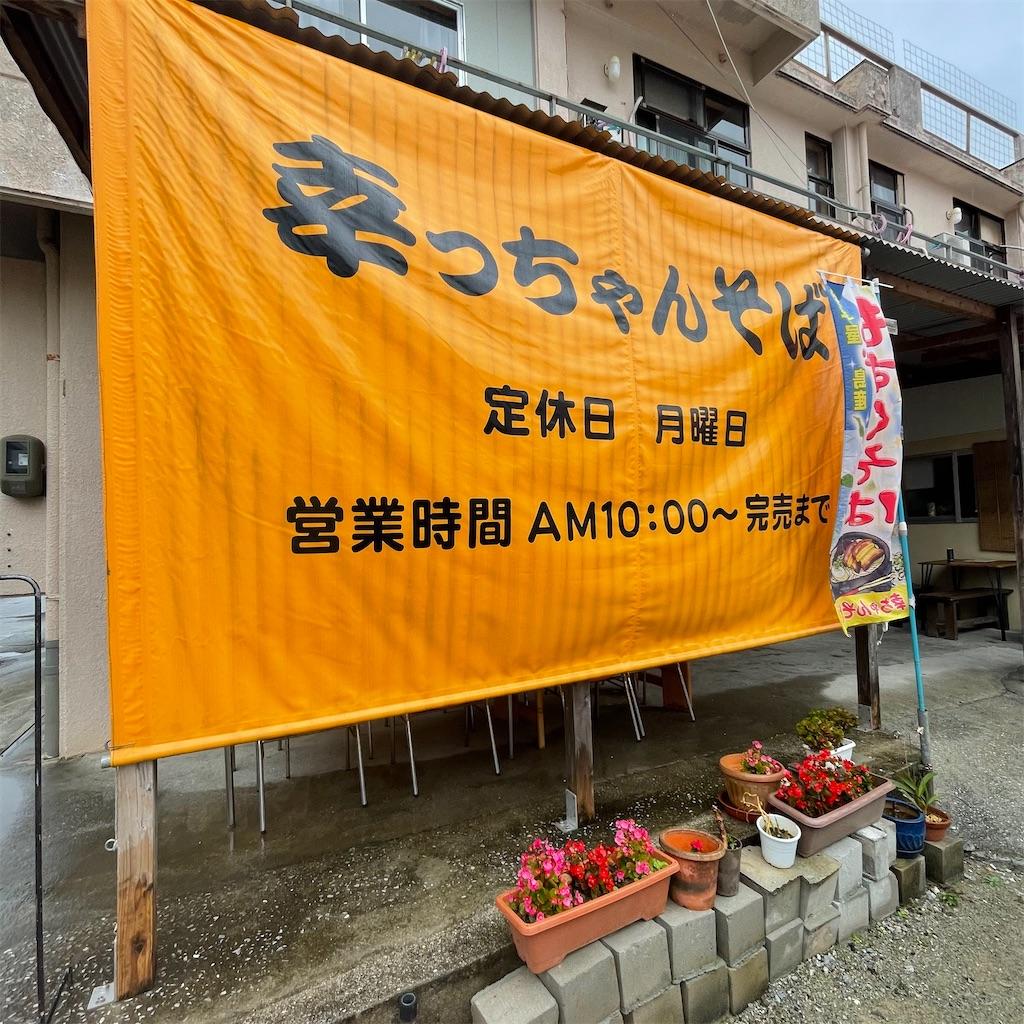 f:id:junichisuzaki:20210123154753j:image