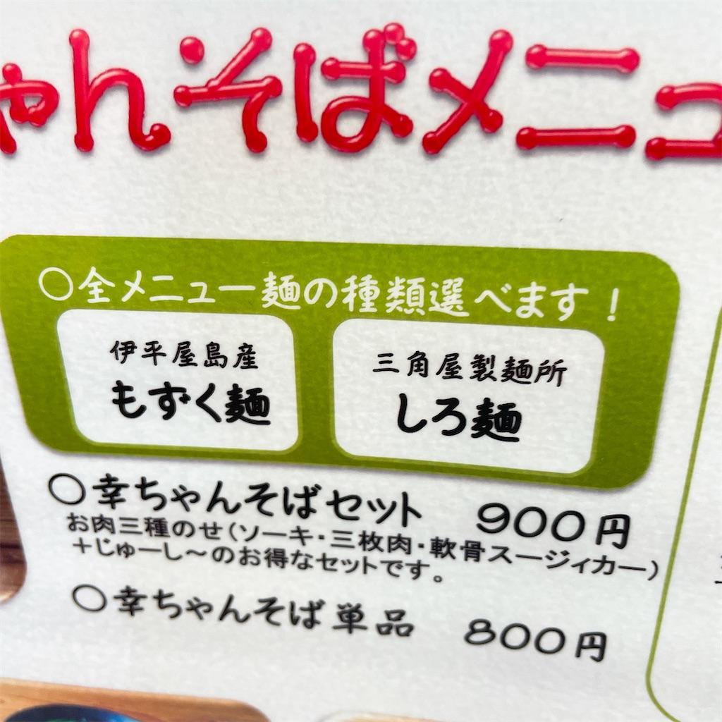 f:id:junichisuzaki:20210123154807j:image
