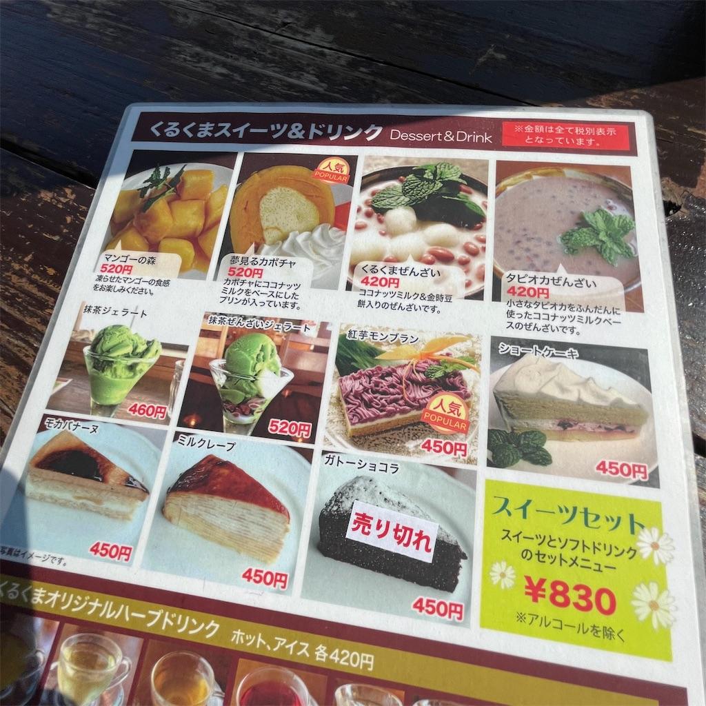 f:id:junichisuzaki:20210127105733j:image