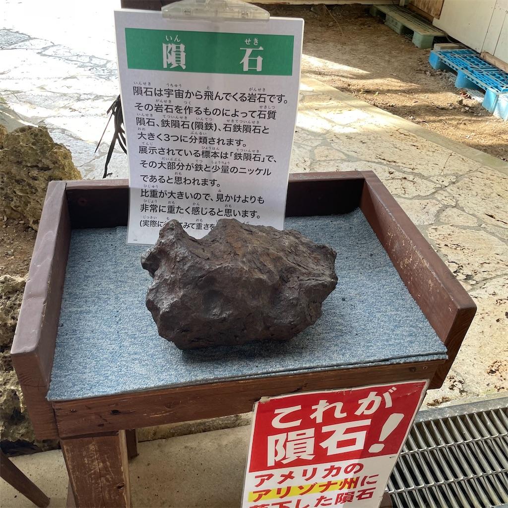 f:id:junichisuzaki:20210127105843j:image