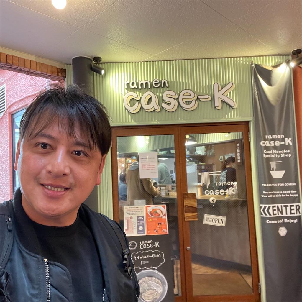 f:id:junichisuzaki:20210128221729j:image