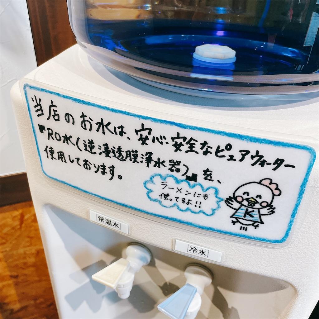 f:id:junichisuzaki:20210128221744j:image