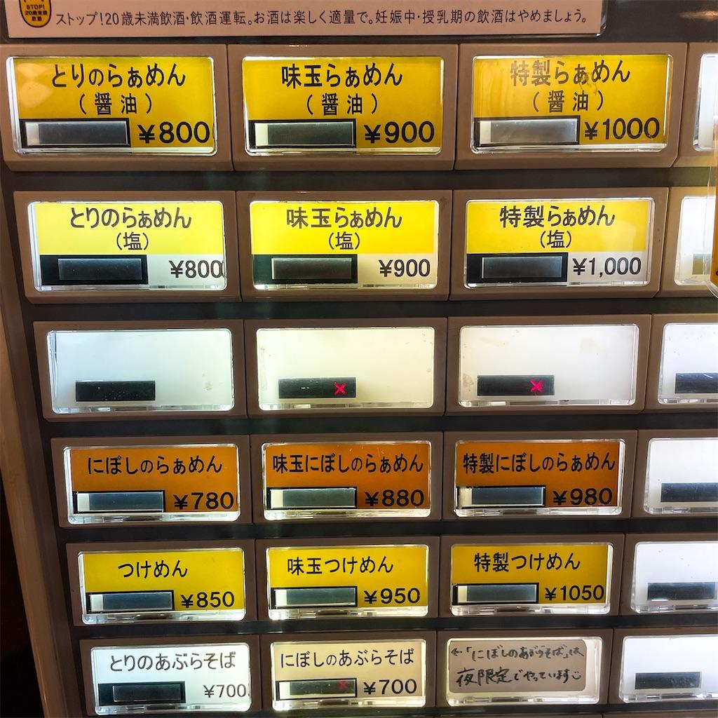 f:id:junichisuzaki:20210128221801j:image