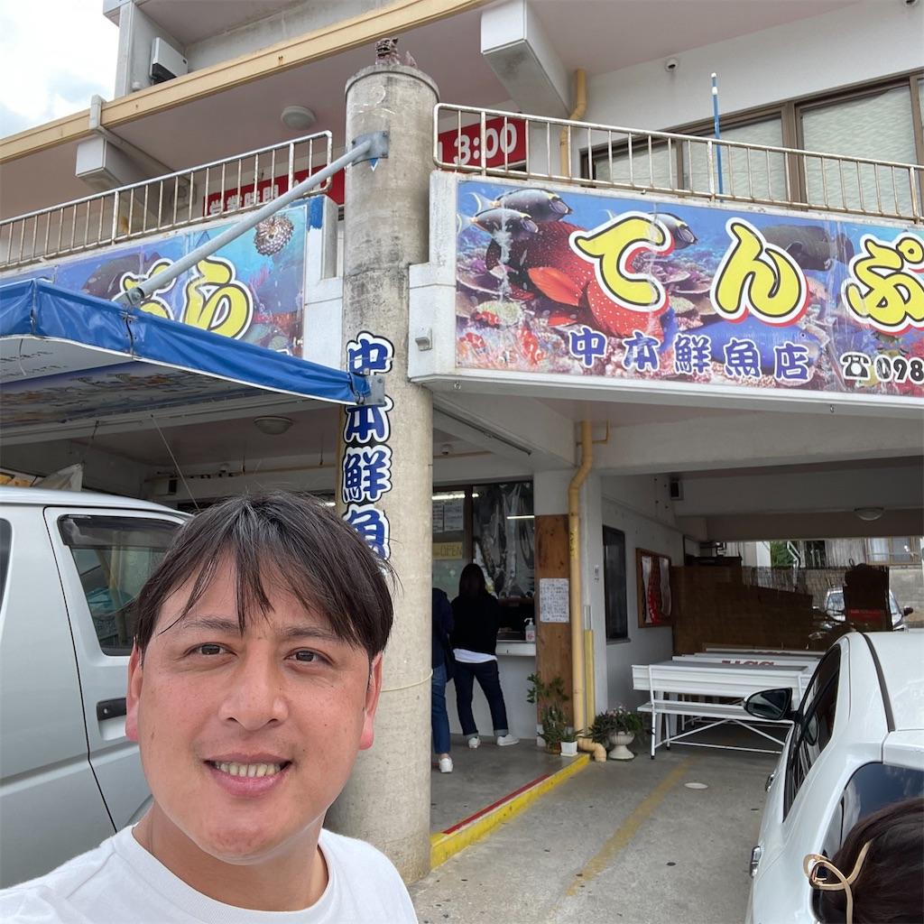 f:id:junichisuzaki:20210128222102j:image