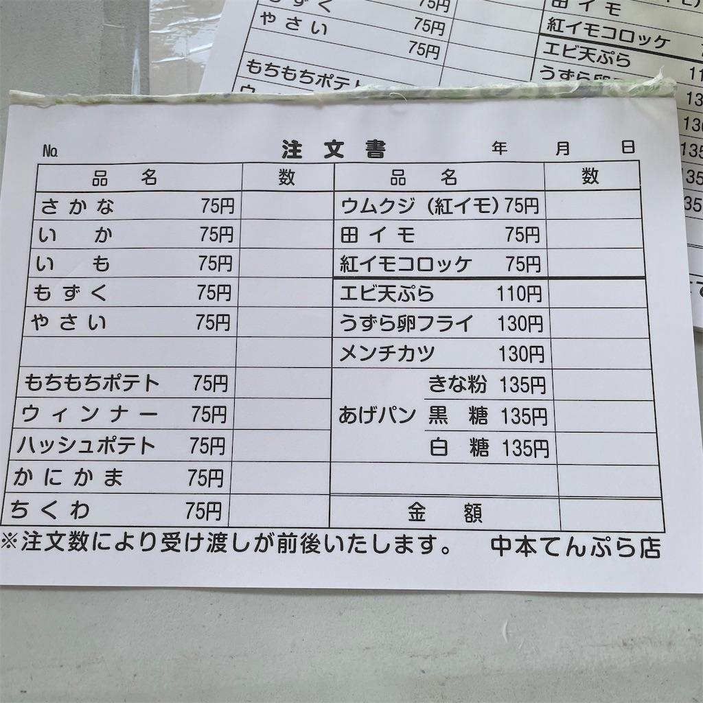 f:id:junichisuzaki:20210128222335j:image
