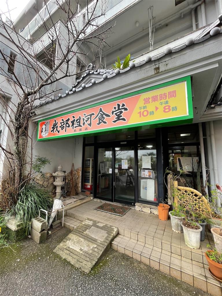 f:id:junichisuzaki:20210130141428j:image