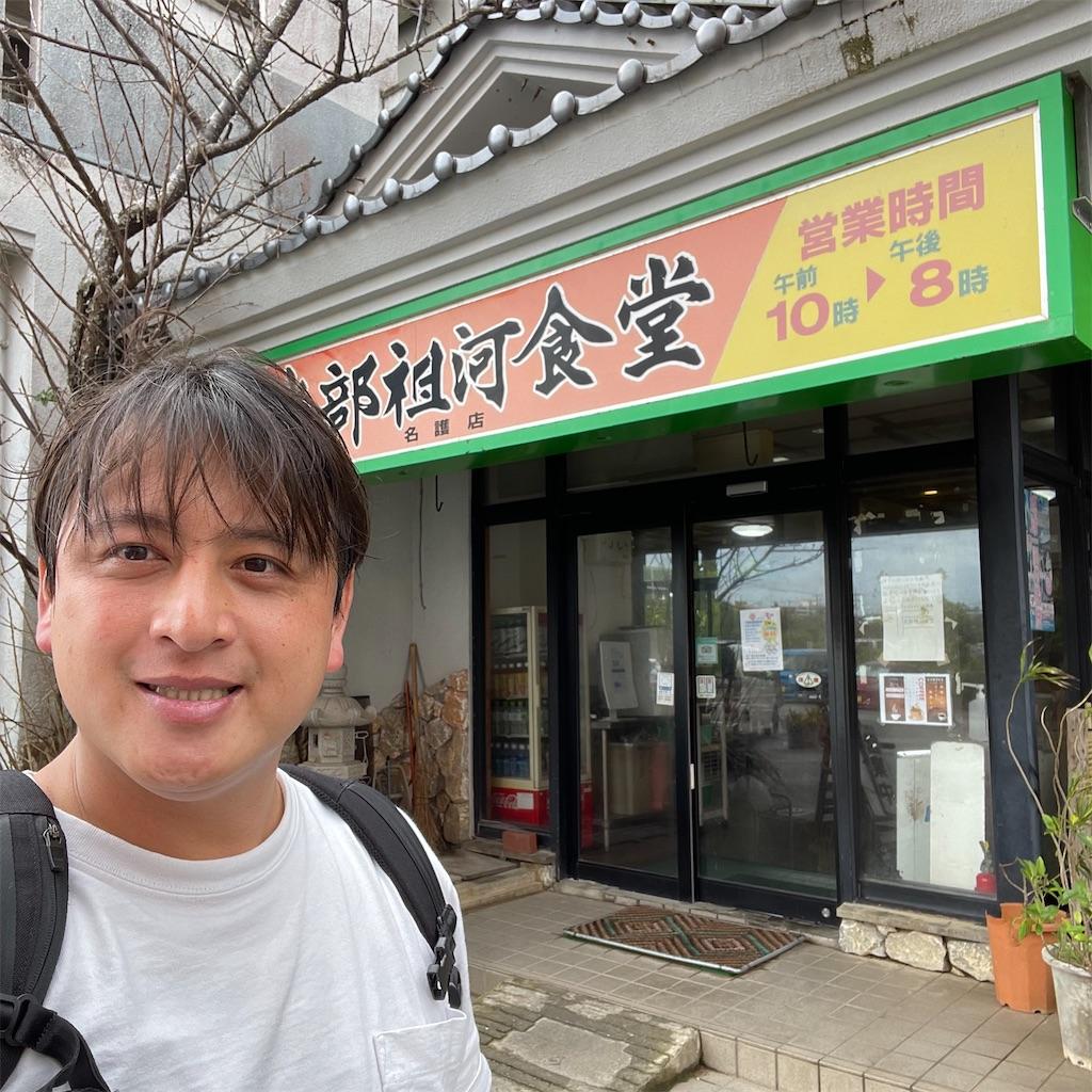 f:id:junichisuzaki:20210130141442j:image