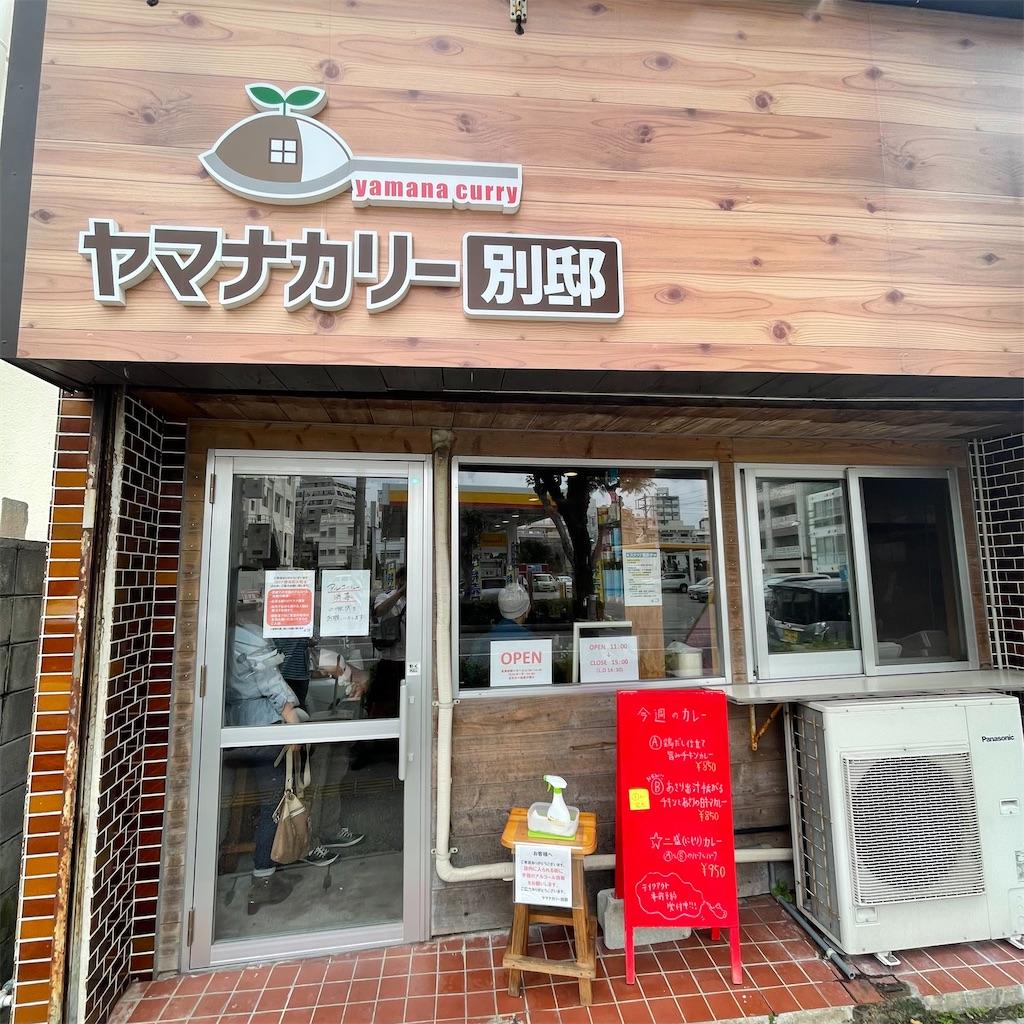 f:id:junichisuzaki:20210227170555j:image