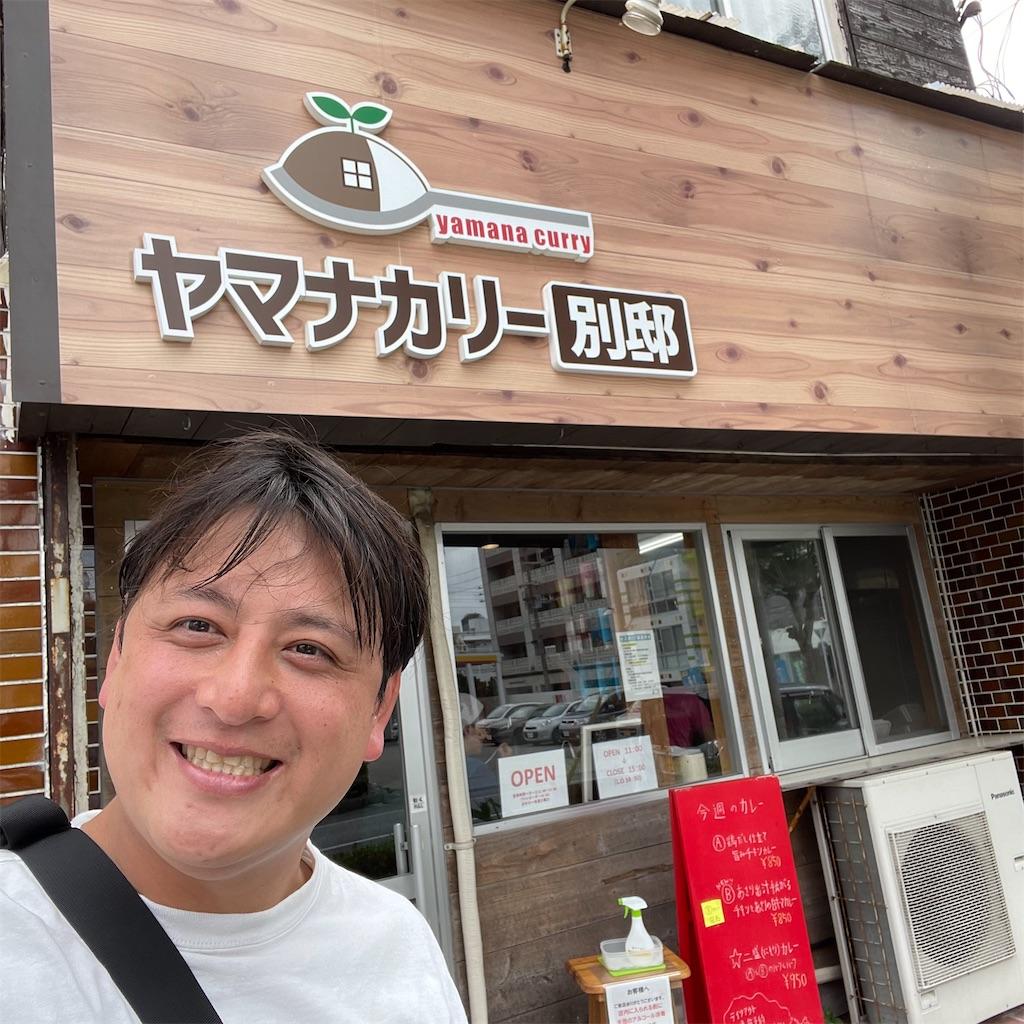 f:id:junichisuzaki:20210227170600j:image