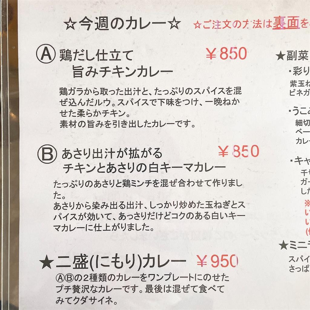 f:id:junichisuzaki:20210227170632j:image
