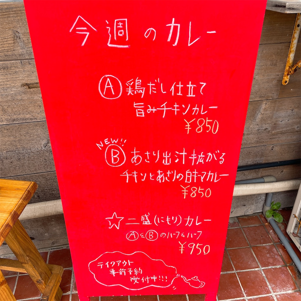 f:id:junichisuzaki:20210227170747j:image