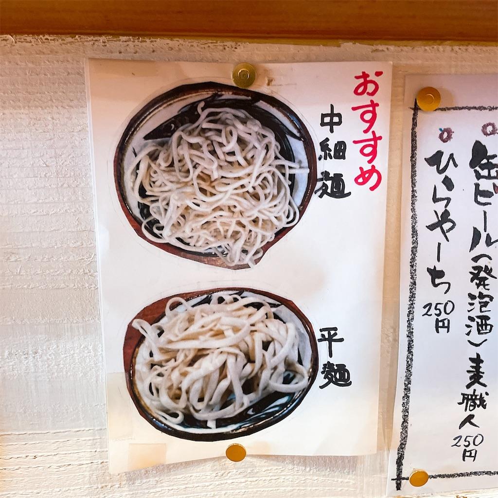 f:id:junichisuzaki:20210228105606j:image