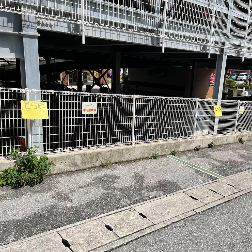f:id:junichisuzaki:20210228105620j:image