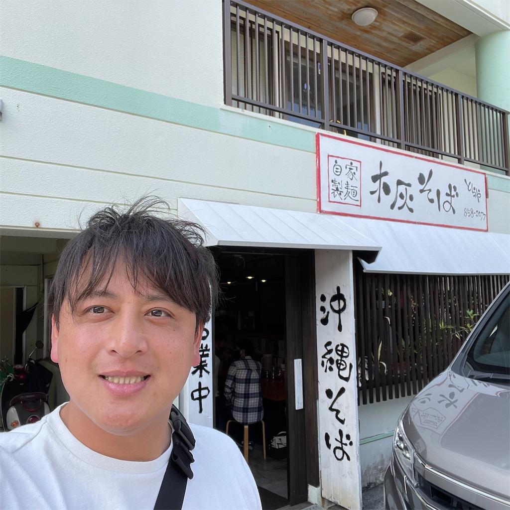 f:id:junichisuzaki:20210228105625j:image