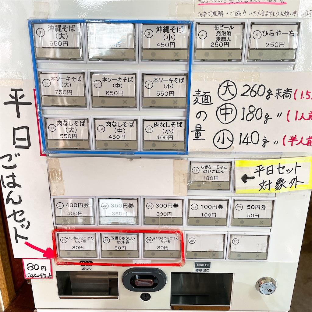 f:id:junichisuzaki:20210228105629j:image