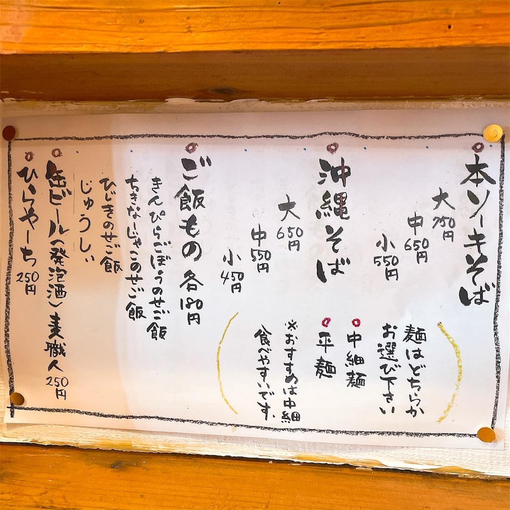 f:id:junichisuzaki:20210228105647j:image