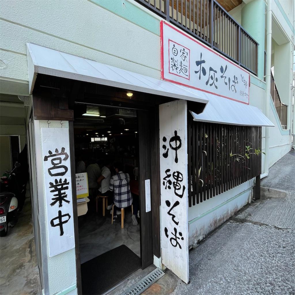 f:id:junichisuzaki:20210228105657j:image