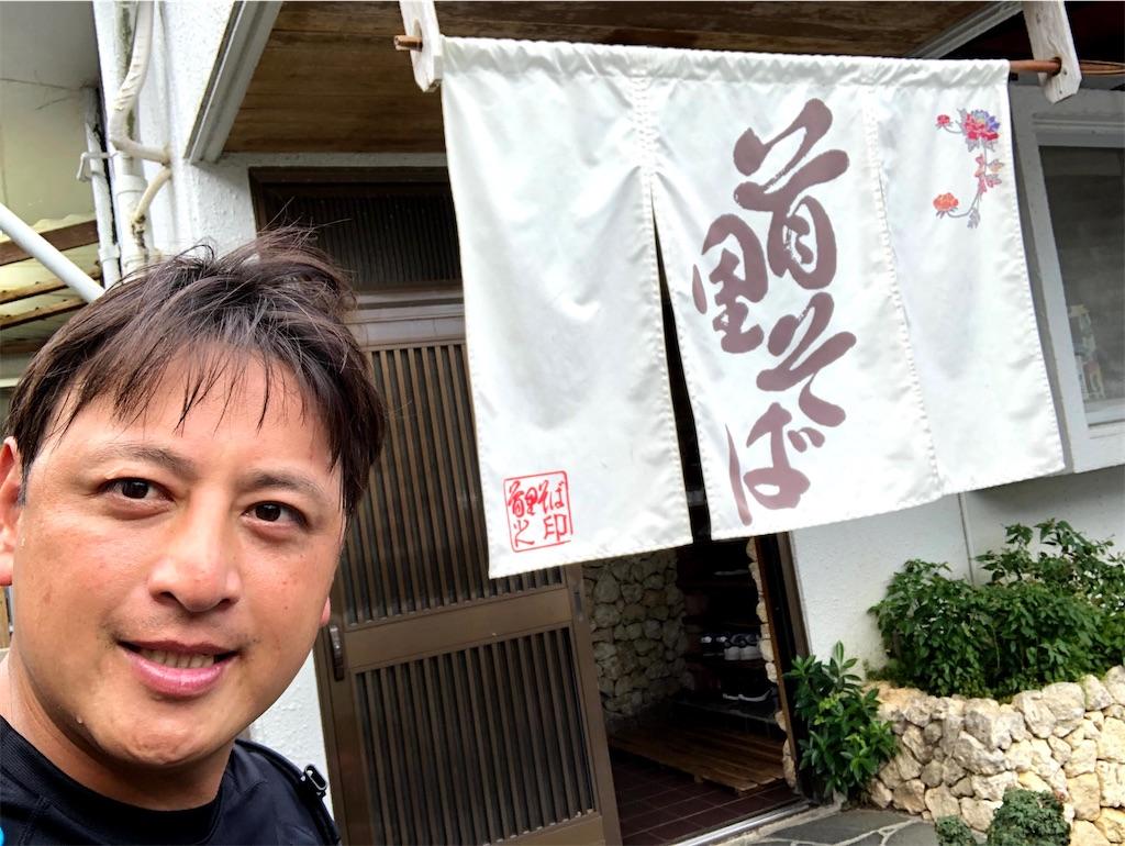 f:id:junichisuzaki:20210228112704j:image