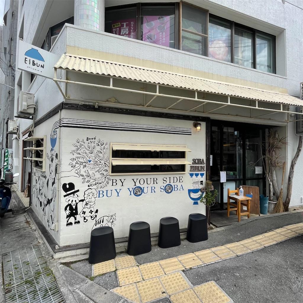 f:id:junichisuzaki:20210303133546j:image