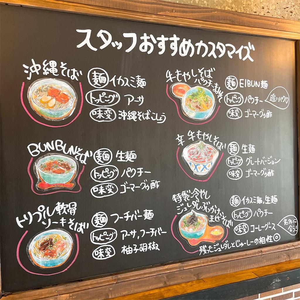 f:id:junichisuzaki:20210303133619j:image