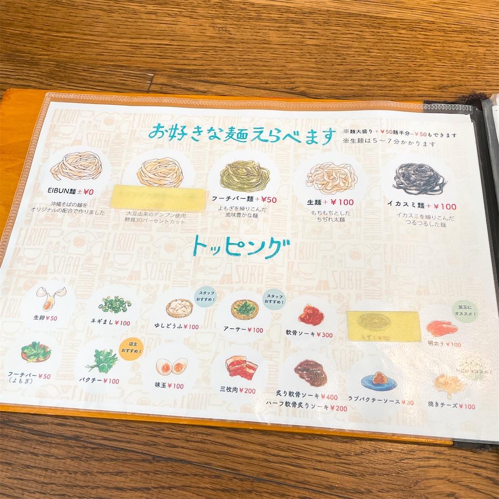 f:id:junichisuzaki:20210303133911j:image