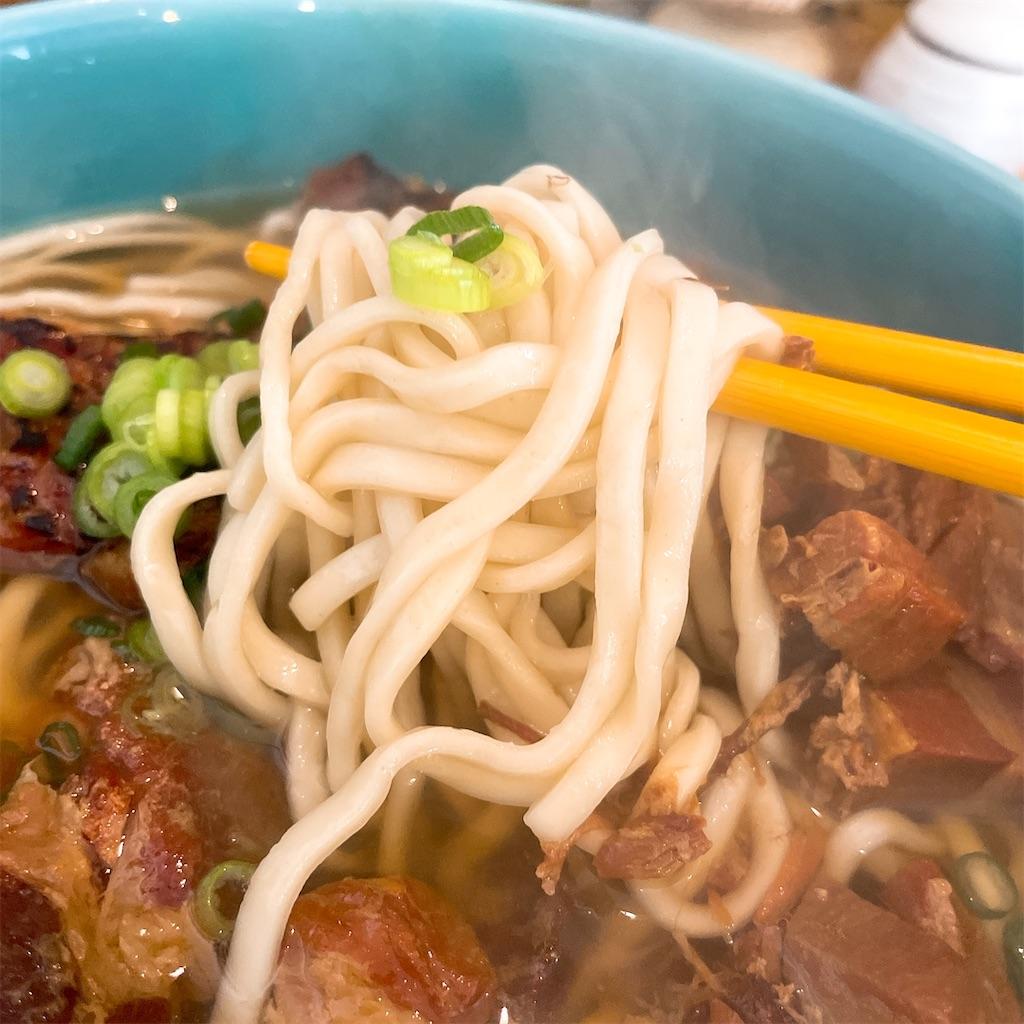 沖縄そばエイブンのBUNBUNそばの麺