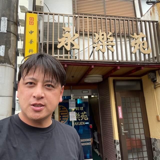 長崎永楽苑のしいたけ肉そば食べた後