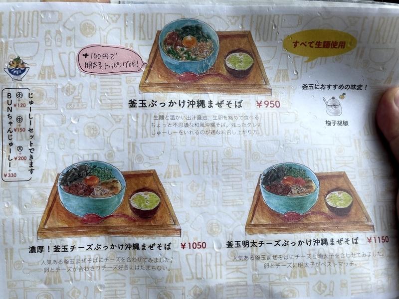 f:id:junichisuzaki:20210605100931j:plain