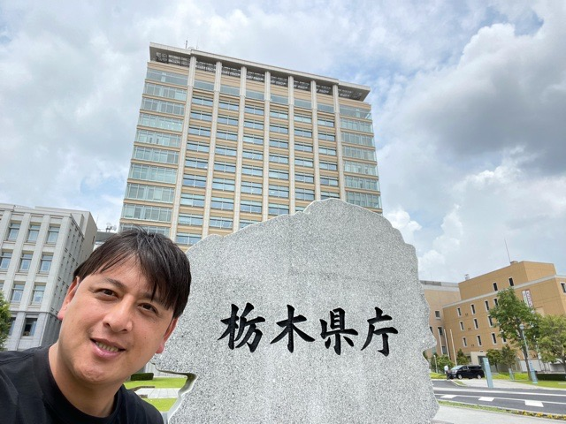 栃木県庁外観
