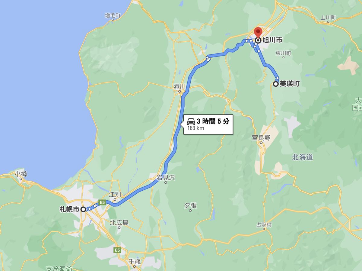 北海道一周旅3日目