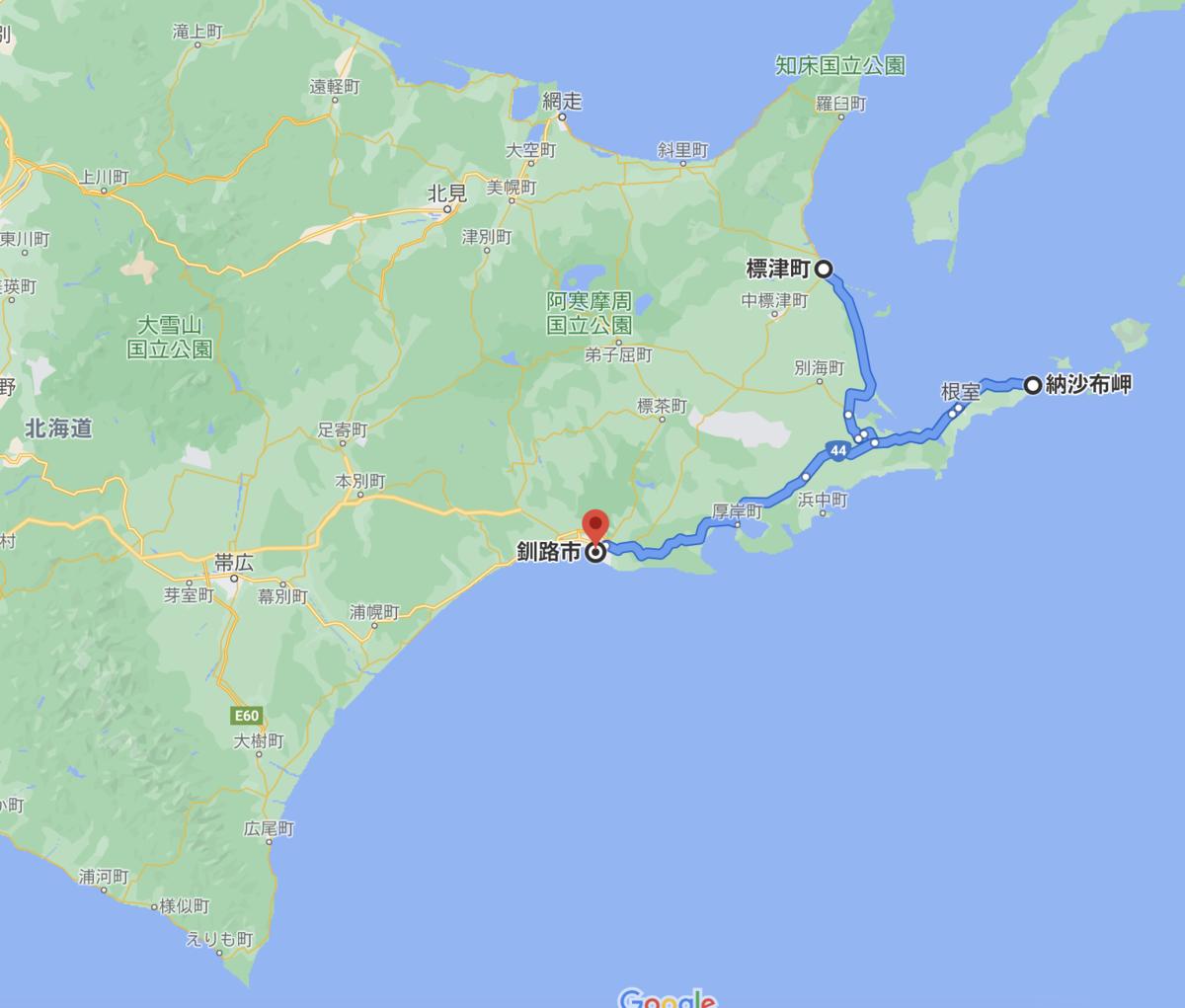 北海道一周旅:10日目