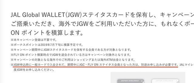 f:id:junintoiro_jp:20190131004958j:plain