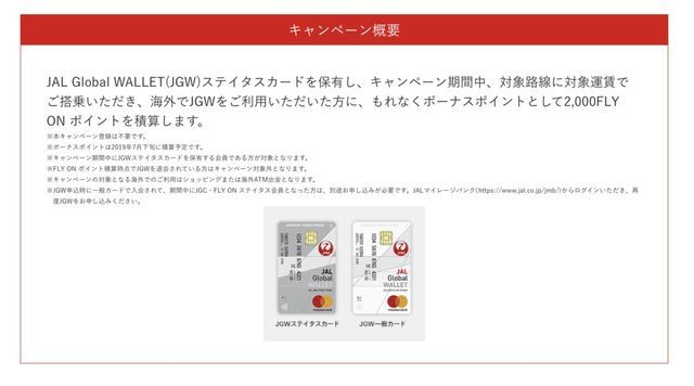 f:id:junintoiro_jp:20190131005002j:plain