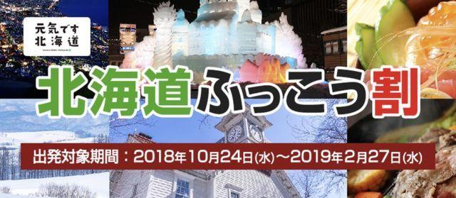 f:id:junintoiro_jp:20190131005440j:plain
