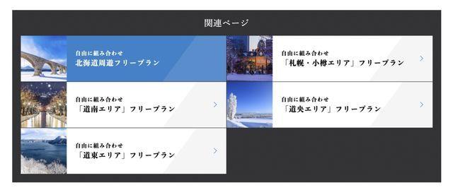 f:id:junintoiro_jp:20190131005857j:plain