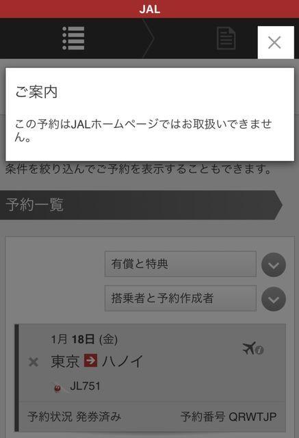 f:id:junintoiro_jp:20190131010726j:plain