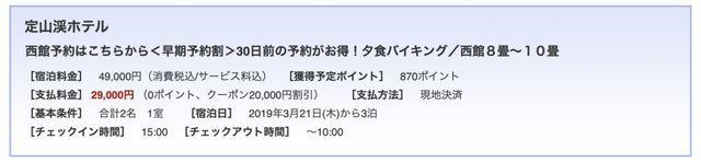 f:id:junintoiro_jp:20190131011958j:plain