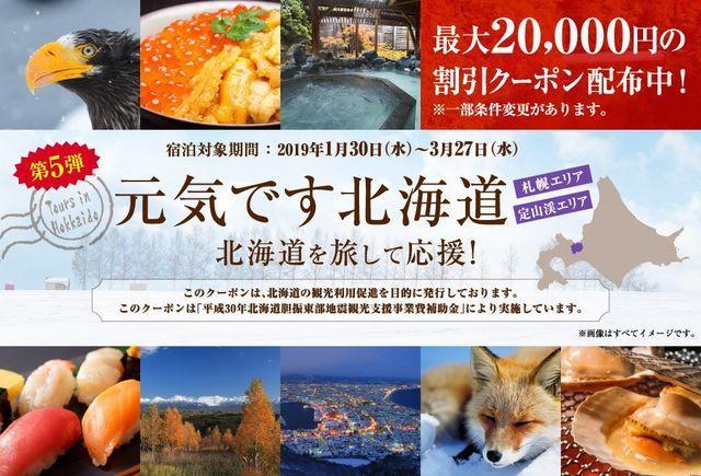 f:id:junintoiro_jp:20190131012009j:plain