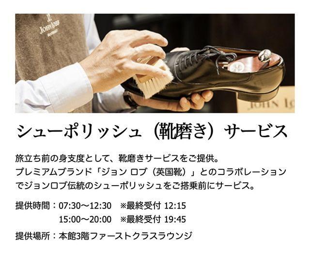f:id:junintoiro_jp:20190131090958j:plain