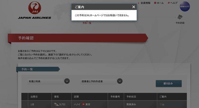 f:id:junintoiro_jp:20190205124952j:plain