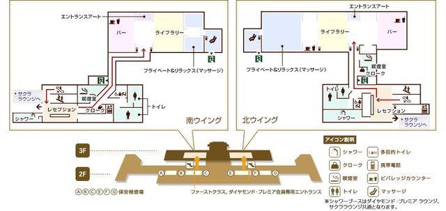 f:id:junintoiro_jp:20190208120926j:plain