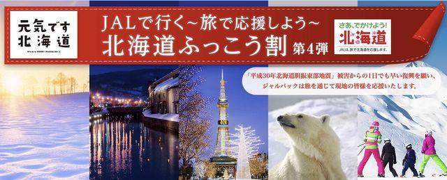 f:id:junintoiro_jp:20190210094418j:plain