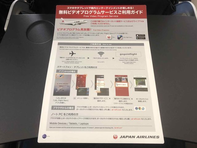 f:id:junintoiro_jp:20190214123232j:plain