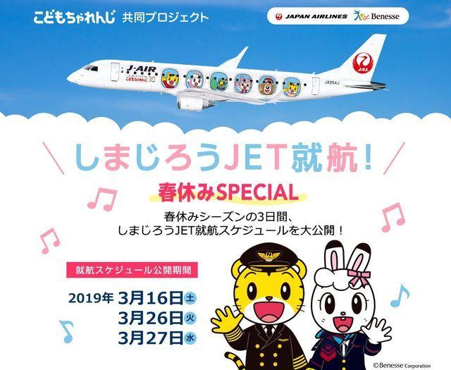 f:id:junintoiro_jp:20190214123240j:plain