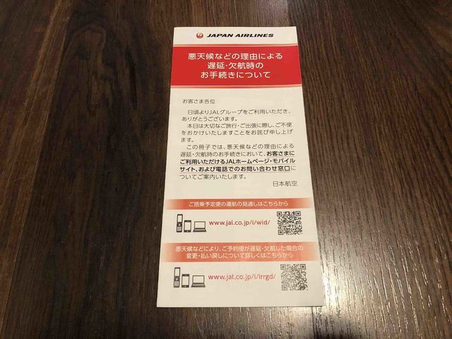 f:id:junintoiro_jp:20190216133856j:plain