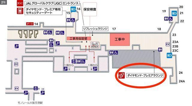 f:id:junintoiro_jp:20190217121343j:plain