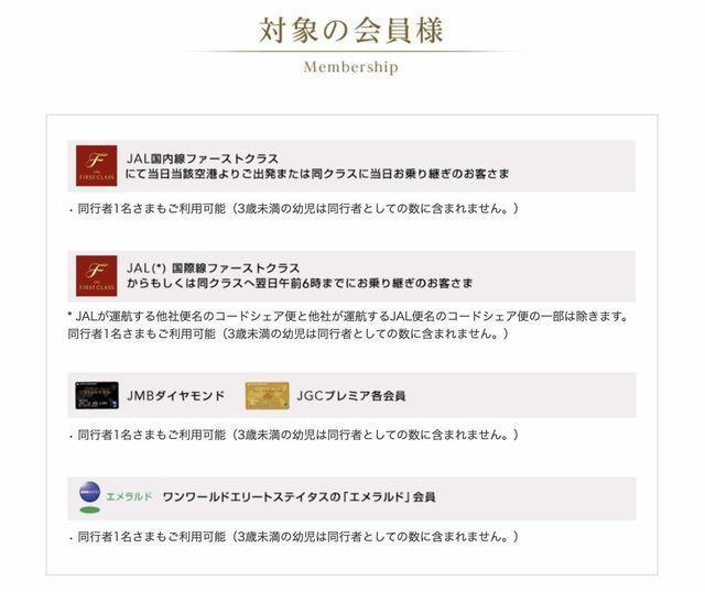 f:id:junintoiro_jp:20190217121858j:plain