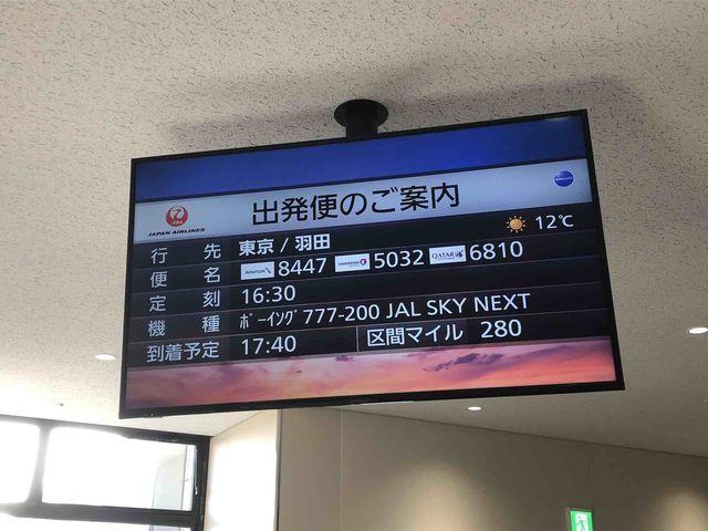 f:id:junintoiro_jp:20190218074957j:plain