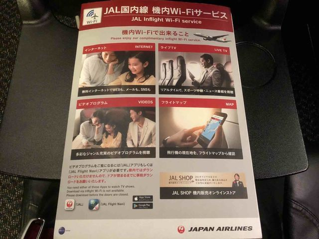 f:id:junintoiro_jp:20190218075009j:plain